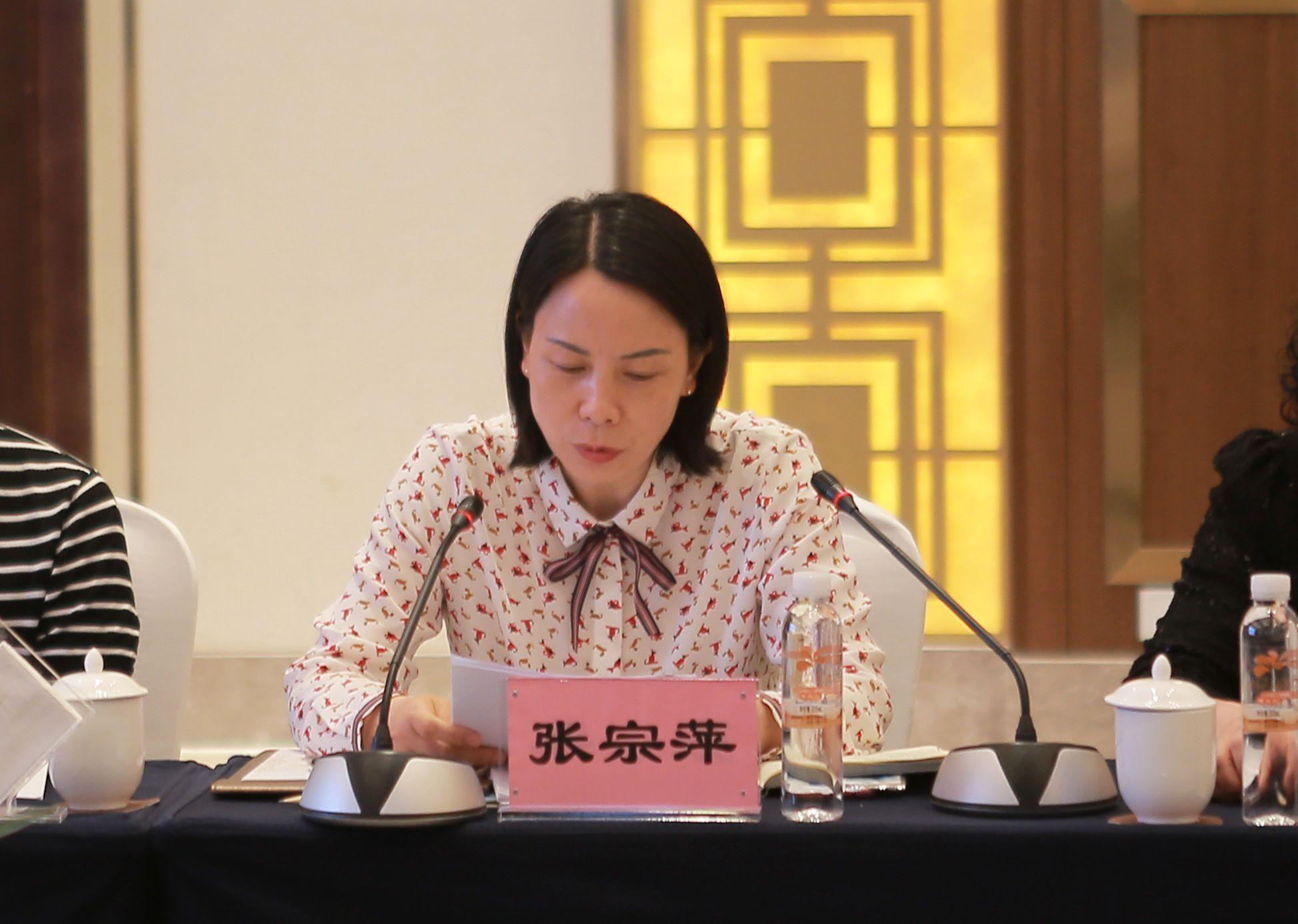 2020年6月3日下午,遵义市播州区中医院三级中医医院评审工作汇报会在桂花山大酒店举行,副区长张宗萍致欢迎辞。